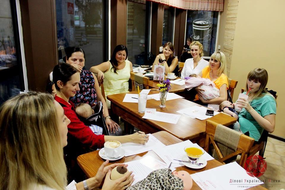 """42528196 543169836121427 5872732951048880128 n - Партнер Dnepr Fashion Weekend: ГО """"Ділові Українські Жінки"""""""