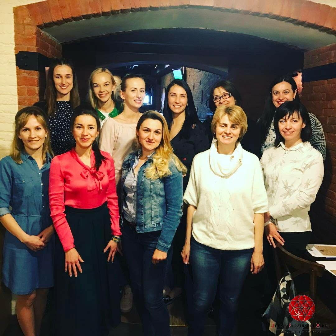 """18193260 1296975403673121 1951112592876302700 o - Партнер Dnepr Fashion Weekend: ГО """"Ділові Українські Жінки"""""""